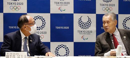 Olimpia 2020-2021